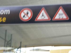 縄跳び禁止