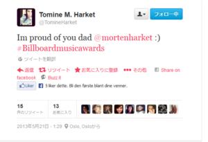 Tomine2