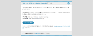 comfirm_mail
