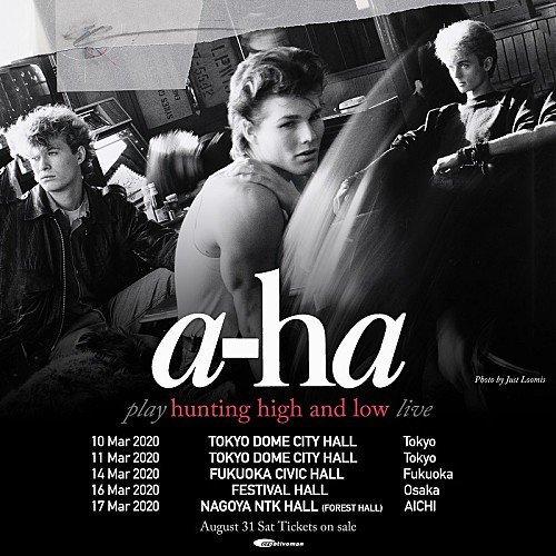a-ha、振り替え公演を来年1月で調整中