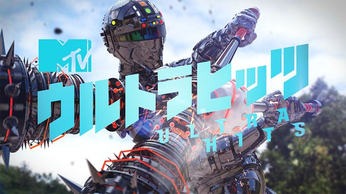 MTV、『ULTRA HITS』で、『Take On Me』放映決定